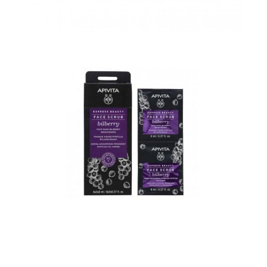 Apivita Express Bilberry 2x8ml